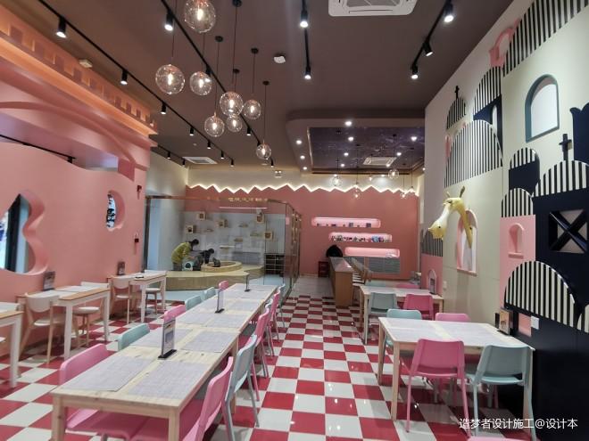 撸猫亲子餐厅_1623768313_