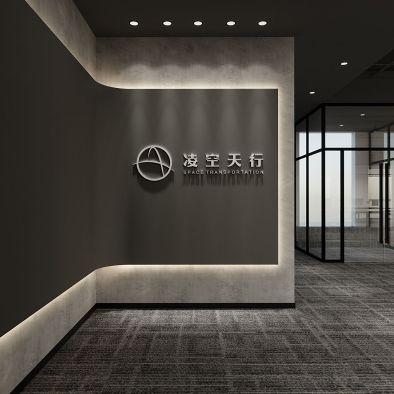 北京凌空天行办公室_1625638462_4482028