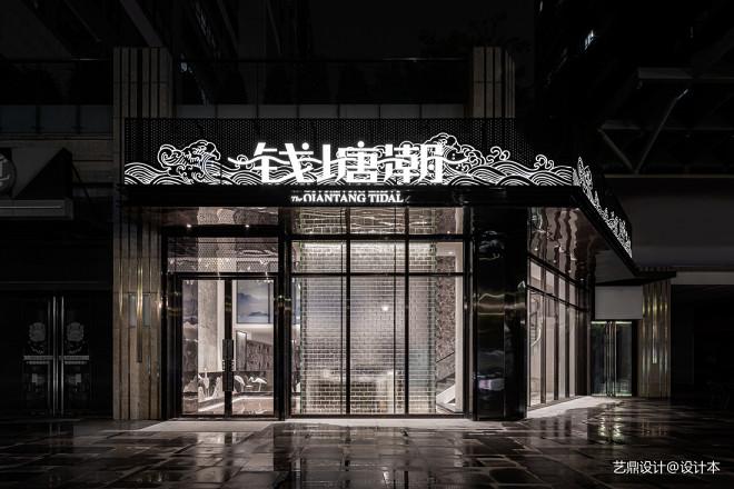 钱塘潮餐厅设计,1200㎡中式意境空