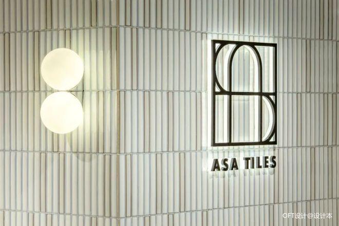 OFT设计丨ASA瓷砖展厅_1630