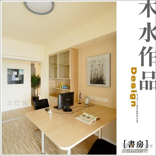 书房-3.jpg