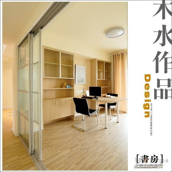 书房-4.jpg
