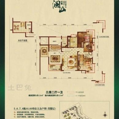 中式现代客厅462