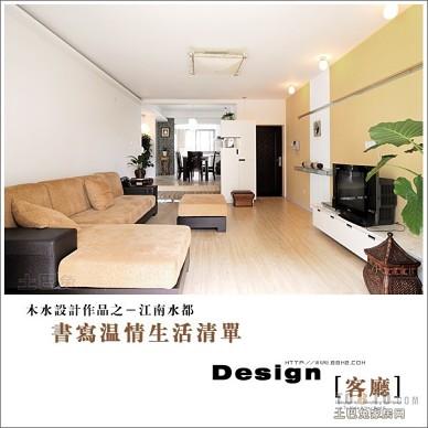 客厅-5.jpg