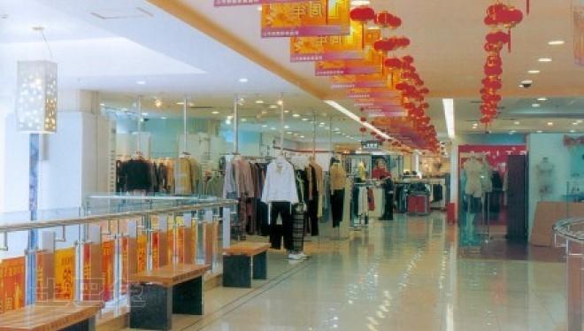群星广场购物中心