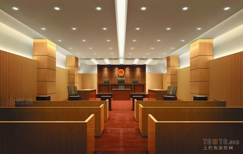 生活资讯_北京市高级人民法院-民事小法庭.jpg – 设计本装修效果图