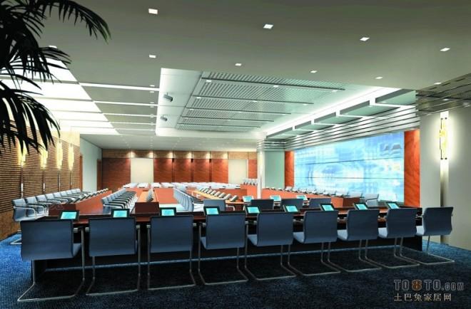 国家电力投资集团办公楼-电视电话会议