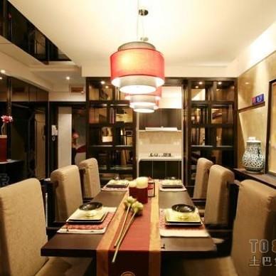 混搭风格餐厅4526