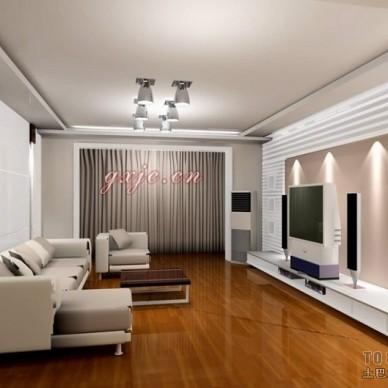 客厅白色调混搭风吊顶效果图