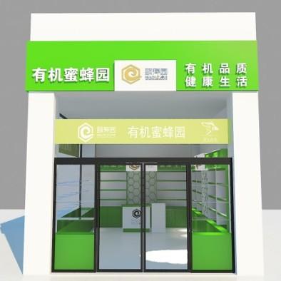 北京颐寿园蜂产品店面设计