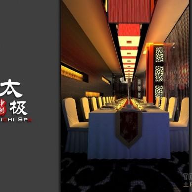 311F多功能餐厅长餐桌角度