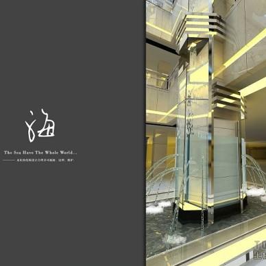 06中部共享(下)水柱细节_nEO_IMG