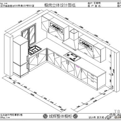 我设计的橱房4