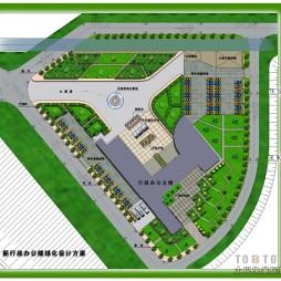 新行政办公楼绿化方案二改