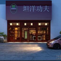 茶叶店外观夜景后期