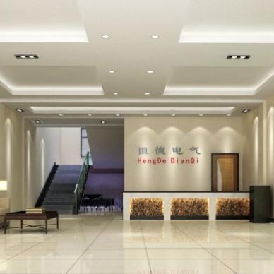 商务酒店门厅2