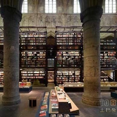潮流旧书店铺书架设计图
