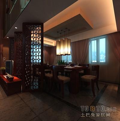 003餐厅