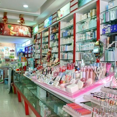 优雅化妆店