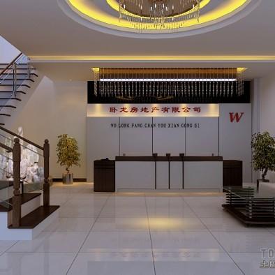 房地产办公大厅