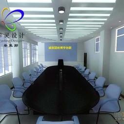 一中会议室