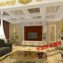 复式楼客厅1