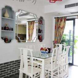 家装四居室混搭风格餐厅墙面镜子酒柜踢脚线设计