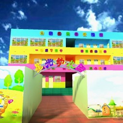 幼儿园外观墙体彩绘