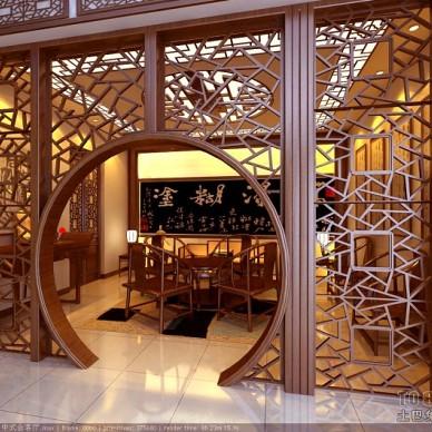 2中式会客厅