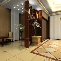 名士客厅5
