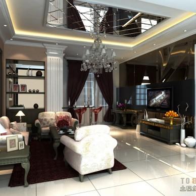 5楼客厅1
