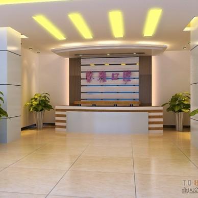 混搭式牙科诊所大厅装修效果图