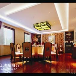 衢江法院餐厅_434095