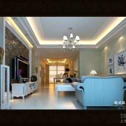 6欧式客厅