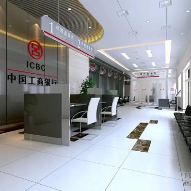 工商银行改造项目