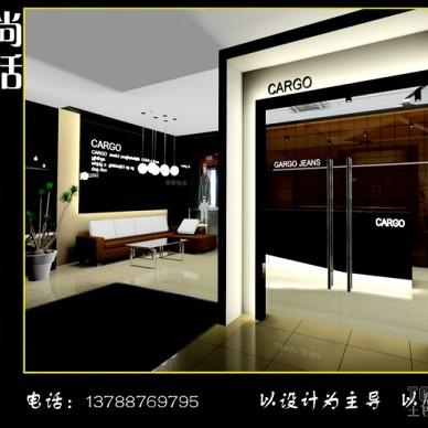 CARGO办公室入口