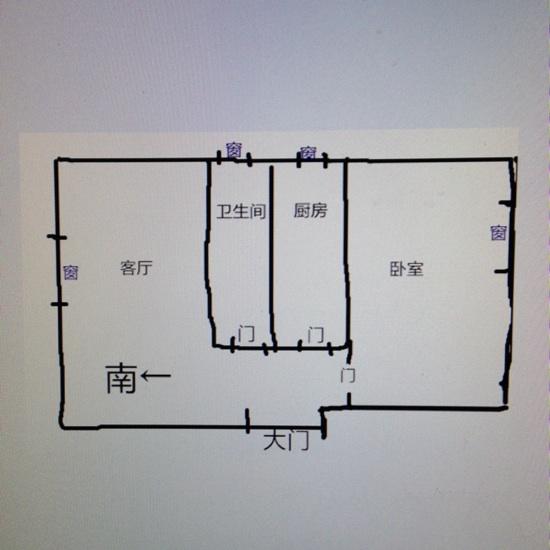50平米户型求改造