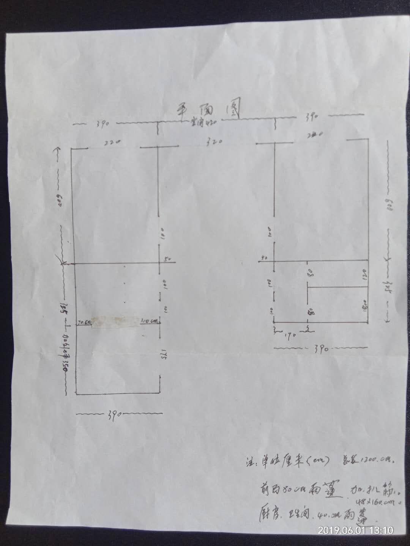 帮忙看一下3.9*6米(2.2是窗户位置)能不能分个卧室和客厅,如图右边那个房间