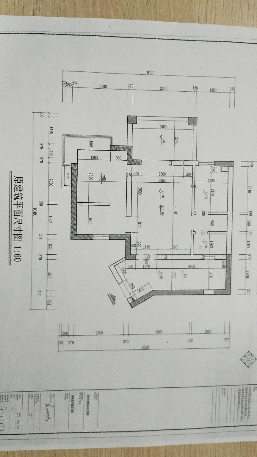 各位设计师   帮帮忙,改成三室三厅