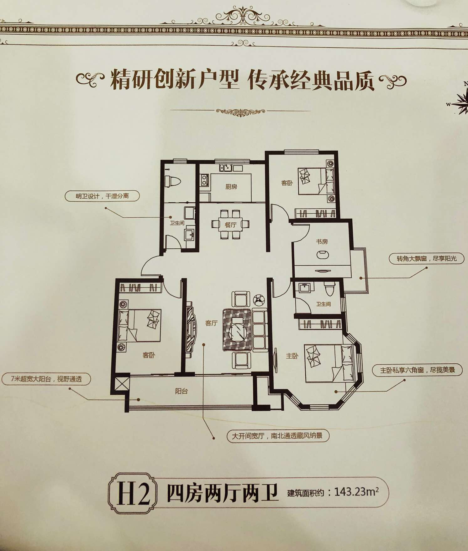 圆形卧室如何装修设计呢