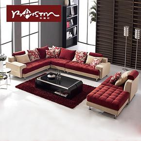 柏斯町沙发布艺组合套装沙发 客厅休闲家具沙发 多种色彩沙发S050