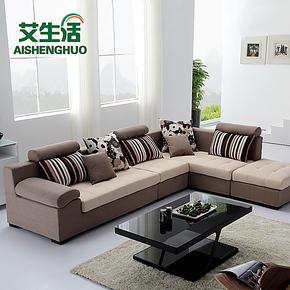 艾生活 布艺沙发 组合 沙发 套装 沙发 休闲 客厅AS808