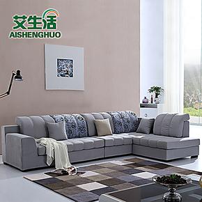艾生活 沙发 布艺沙发 L型转角沙发 现代简约客厅沙发组合 AS8089
