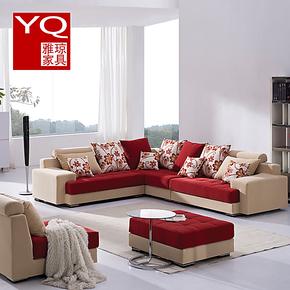 雅琼 布艺沙发组合大户型布艺沙发客厅 布沙发 沙发布艺简约shafa