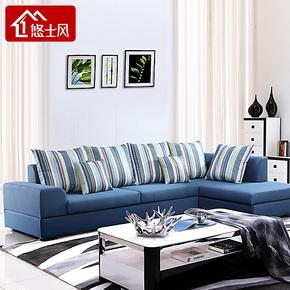 悠士风 小户型沙发 客厅转角布艺沙发组合现代 可三包到家ES2302