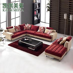凯淇美亚 沙发布艺沙发客厅沙发简约现代转角组合沙发特价KS02