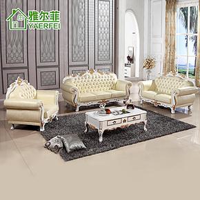 雅尔菲 欧式家具大户型客厅白色真皮沙发组合品牌皮艺沙发 M01