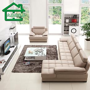 大森林家具 简约客厅沙发组合 可三包到家 现代进口真皮沙发 特价