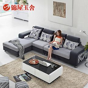 锦屋玉舍品牌沙发 特价布艺沙发组合 简约现代小户型客厅转角沙发