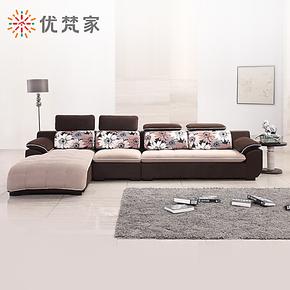 优梵家品牌 布艺沙发客厅大中小户型组合 现代个性时尚创意新家具
